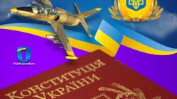 Вітаємо з національним святом – Днем Конституції України!
