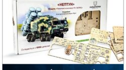 #3822 – це коли нова оборонна компанія допоможе підприємствам успішно трансформуватись